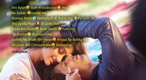 Popular categories like abstract wallpapers, animal wallpapers, landscape and nature wallpapers. Bollywood Hindi Songs Shayari Wallpapers - Page 12 - Hindi Poetry - Love Feelings4U