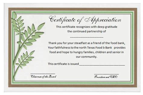 partnership certificate  appreciation template