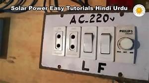 Solar Ac  U0026 Dc Wiring In Home Part 2 Solar Wiring