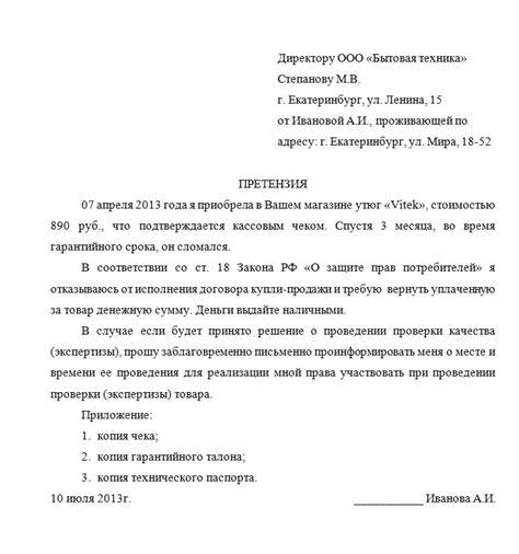 образец письма отчета о численности сотрудников организации воинский учет