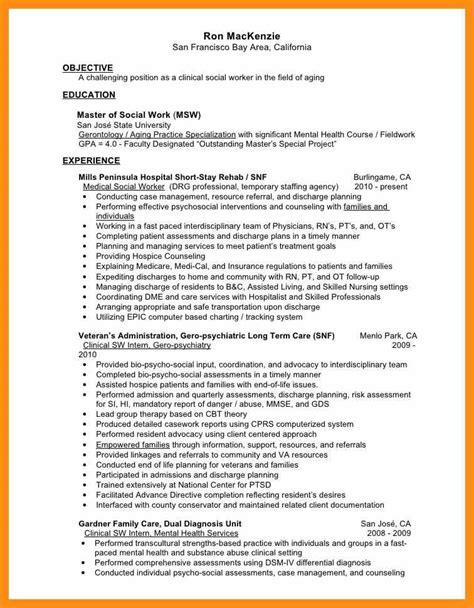 internship resume sle resume name mental health resume objective memo exle