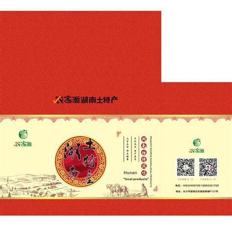 湖南土特产包装盒设计系列——长沙包装设计公司纸上印_关于包装设计_长沙纸上印包装印刷厂(公司)