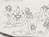 Concept Sonic Zone Layout Spring Sparkling Hills Yard Reused Setting Yet Level Asian Another Looks Area sketch template