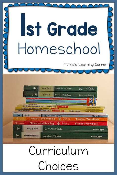First Grade Curriculum Homeschool Plans For 20152016  Mamas Learning Corner
