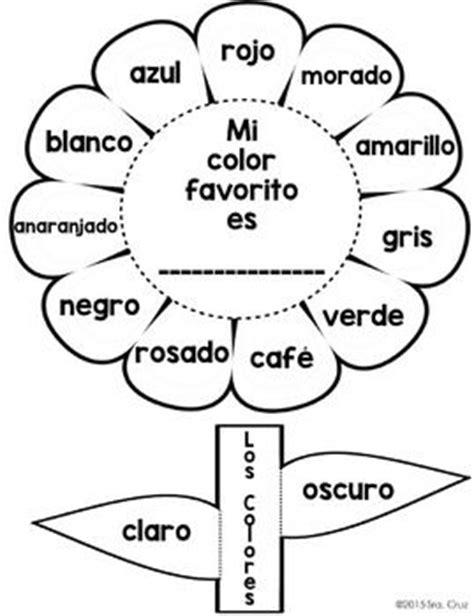 25 best ideas about preschool lessons on 138 | 12eeee9058cd9c2a4f33bb13643ce560 kindergarten spanish preschool spanish lessons