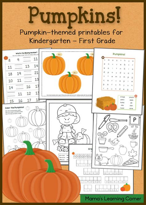 Free Pumpkin Worksheets For K1st Graders  Free Homeschool Deals