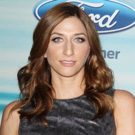 Chelsea Peretti Bio - Net Worth, Movies, TV Shows, Married ...