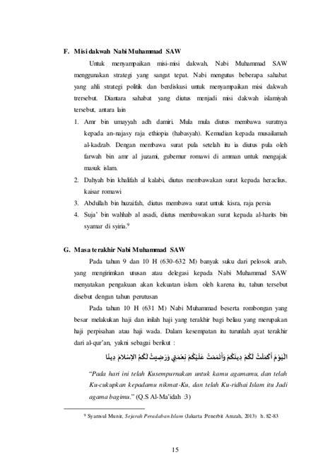 sejarah peradaban islam sejarah islam  nabi muhammad