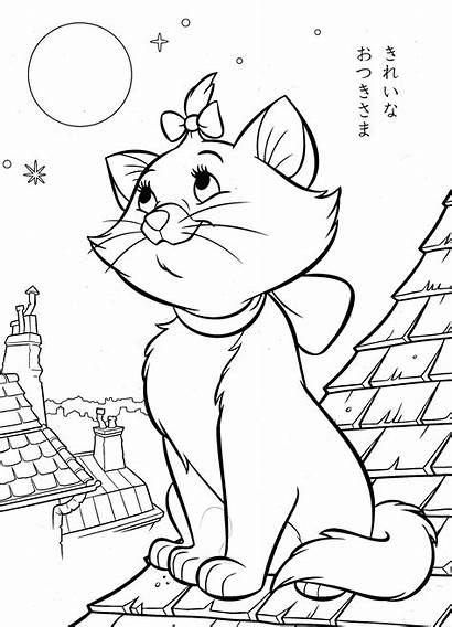 Coloring Disney Pages Adults Aristocats