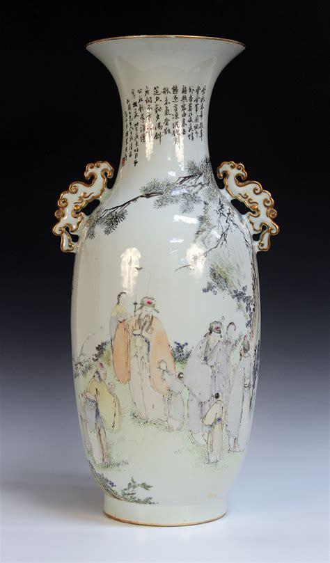Porcelain Vase by Republic Porcelain In Sussex Toovey S