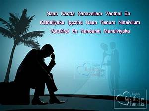 Love Failure Boy Sad Images With Tamil Quotes In English ...