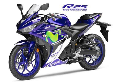 Yamaha R25 Hd Photo by 2015 New Yamaha Yzf R25 Movistar Motogp Edition