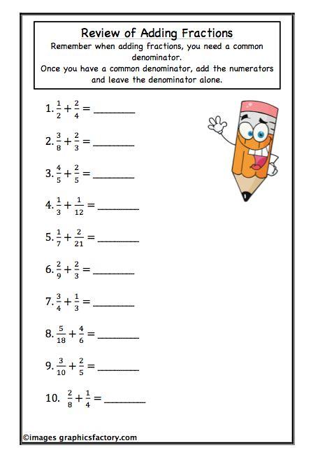 worksheets multiplying fractions 4th grade math