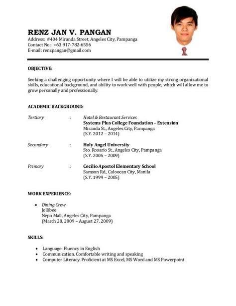Exle Of A Written Cv Application by Resume Sle 8 Resume Cv Design Sle