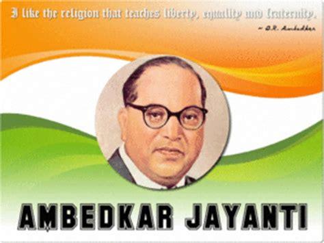 Ambedkar Jayanthi SMS Wishes Greetings| Bhim Jayanthi 2017 ...