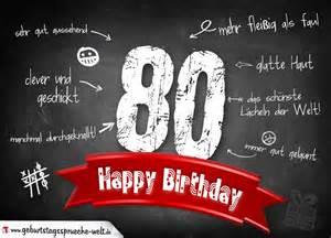 80 geburtstag sprüche komplimente geburtstagskarte zum 80 geburtstag happy birthday geburtstagssprüche welt