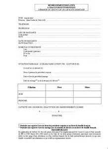 demande de nationalitã franã aise par mariage application form formulaire de demande de nationalité française 2013