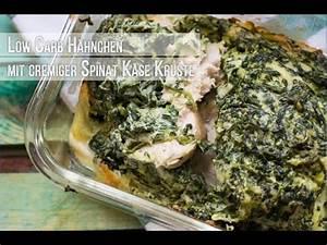 Hähnchen Curry Low Carb : low carb h hnchen mit cremiger spinat k se kruste rezept youtube ~ Buech-reservation.com Haus und Dekorationen
