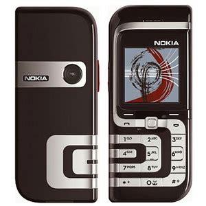 ima shop classic mobile phone  shop