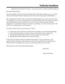 Store Manager Cover Letter Exles Leading Professional Assistant Store Manager Cover Letter Exles Resources