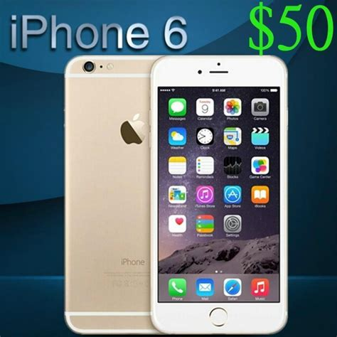iphone 6s plus 64gb price
