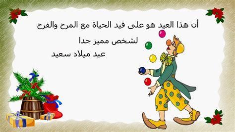 Chanson Joyeux Anniversaire Simple Telecharger Gratuit En Arabe