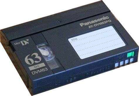 cassette dv and equipment museum dvd conversions