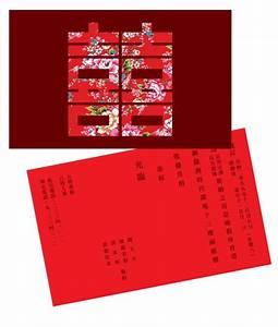 hong kong wedding invitation card With wedding invitation printing hong kong