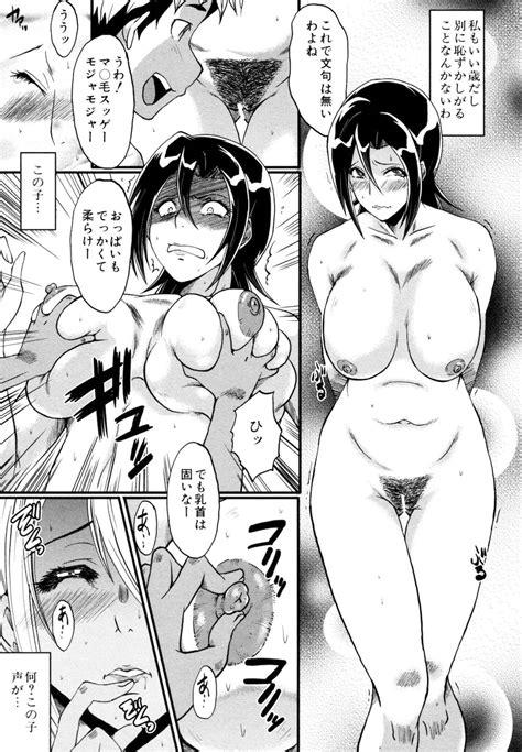 無料 エロ 漫画 ヌケマン