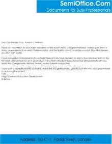 International Development Cover Letter Thank You Letter For Warm Welcome