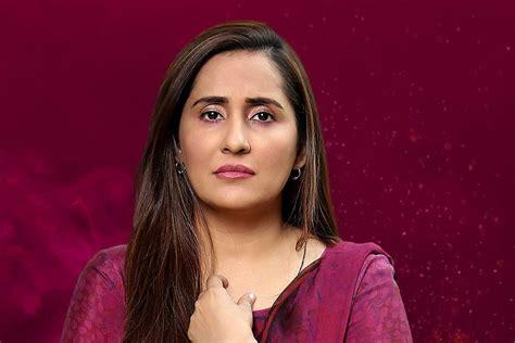 saibaan drama geo latest episode harpal geotv