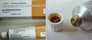 Мазь вишневского для лечения воспаления сустава