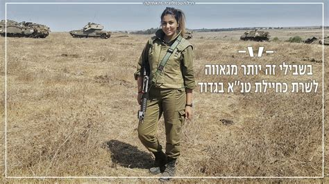 israels women combat soldiers  frontline  battle