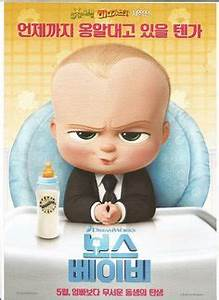 Baby Boss Stream : 290 best the boss baby printables images in 2019 boss baby baby party party kit ~ Medecine-chirurgie-esthetiques.com Avis de Voitures