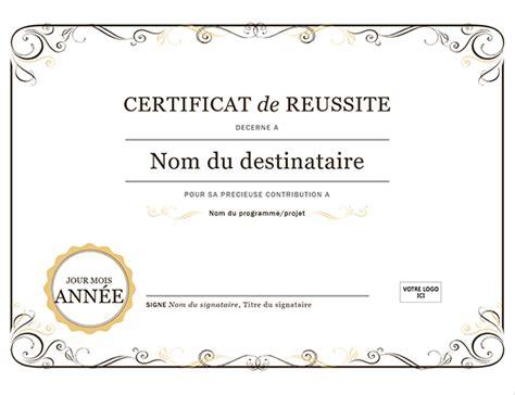 certificat de conformité gratuit certificats office