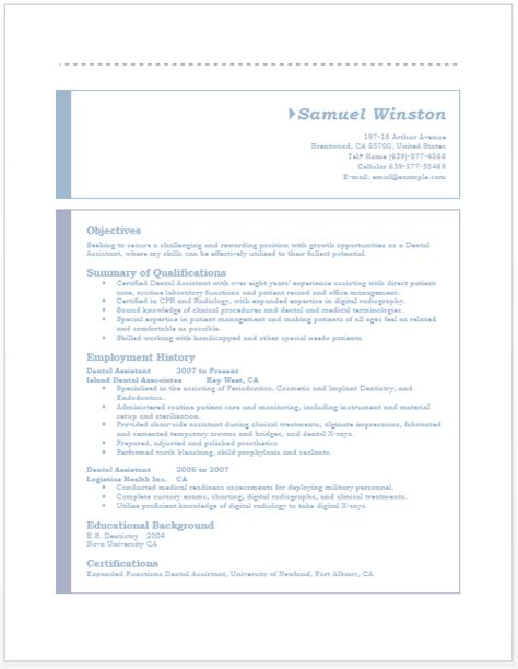 dental assistant resume word templates
