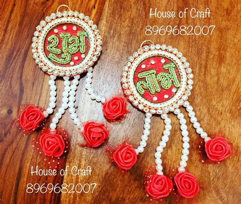 subh labh house  craft  images diwali craft