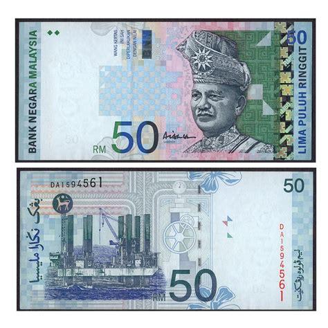jual uang kuno 50 ringgit malaysia xf plus di lapak ck wong ck8wong