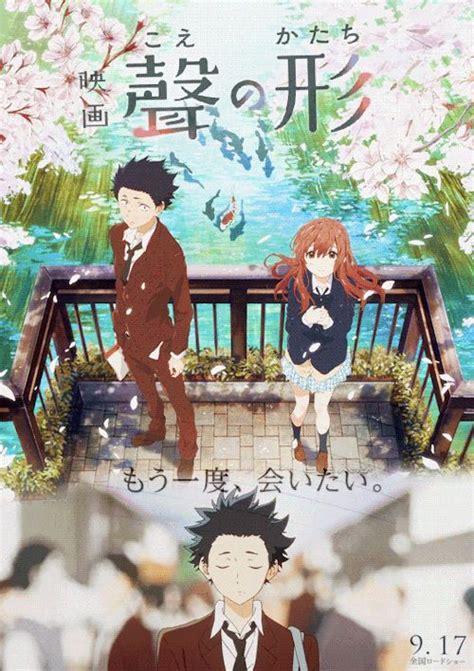 silent voice anime movie 25 best ideas about a silent voice manga on pinterest