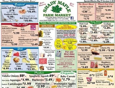 shady maple farm market     kind grocery store