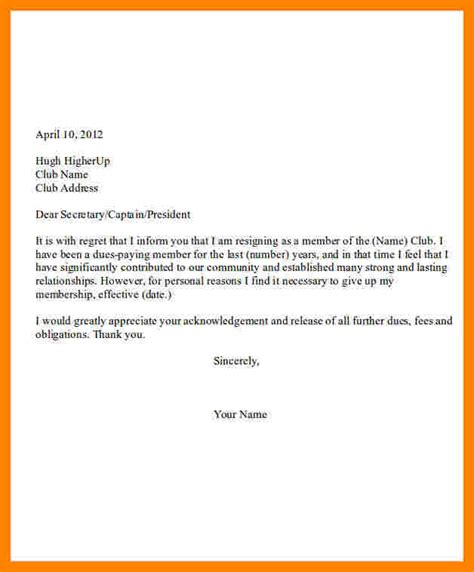 resignation letter effective date resignition letter