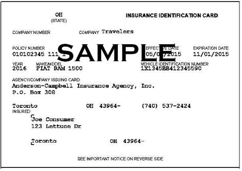 auto insurance card tax commissioner s office county