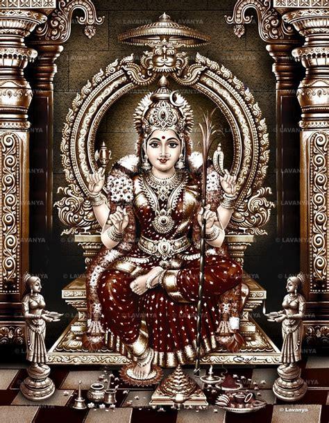 album no 412 lalitha devi in 2019 goddesses durga goddess gayatri devi shiva shakti