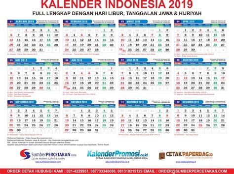 Hari libur nasional 2021 tahun masehi. Download Kalender 2019 Lengkap Tanggalan Jawa, Hijriyah dan Libur Nasional - Percetakan Murah ...