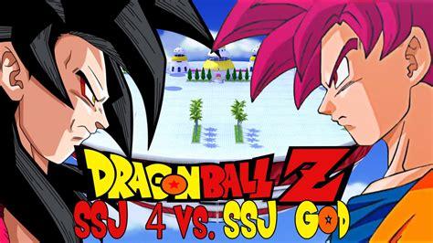 dragon ball  super saiyan  goku  super saiyan god