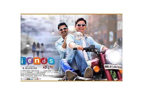 Marathi Movie Friends Full Movie Download Clasobcage