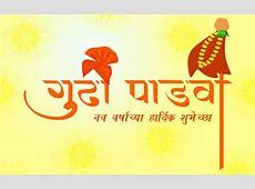 Happy Gudi Padwa Images, Pics, Photos & Wallpapers