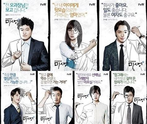 gambar anime drama w 12 korean dramas based on popular webtoons drama korean
