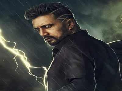 The Villain Sudeep Is In London But Why?  Kannada Movie