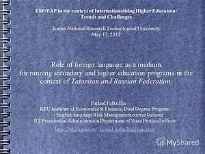 "Презентация на тему: ""ESP/EAP in the context of ..."